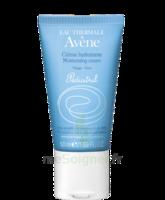 Pédiatril Crème hydratante cosmétique stérile 50ml à Poitiers