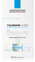 Toleriane Solution démaquillante yeux 30 Unidoses/5ml à Poitiers