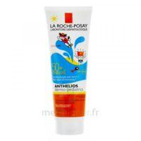 Acheter ANTHELIOS DERMO-PEDIATRICS SPF50+ Gel potion peau mouillée ou sèche Fl/250ml à Poitiers